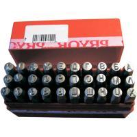 Клейма ручные буквенные (кириллица) PRYOR - фото