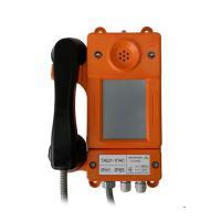 Аппарат телефонный ТАШ1-1П4С